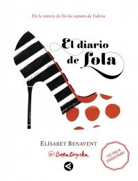 megustaleer - El diario de Lola - Elísabet Benavent
